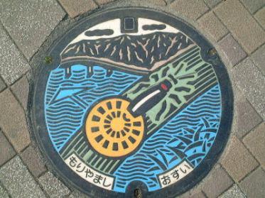 Moriyama manhole cover
