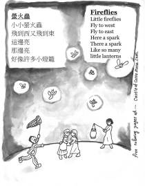 Traditional Chinese song