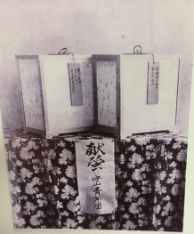 Moriyama fireflies were sent to the Emperor as gifts